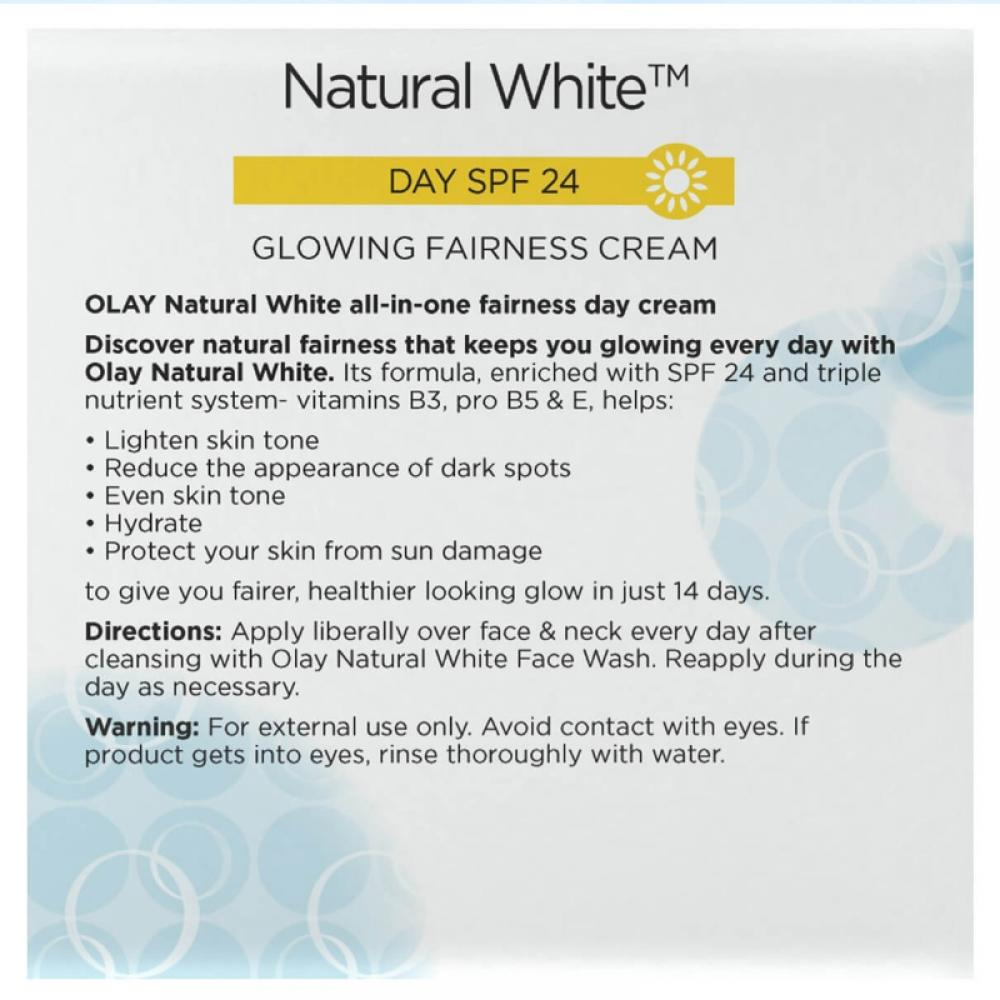 Olay Natural White 7 In 1 Glowing Fairness Day Skin Cream, SPF 24, 50g